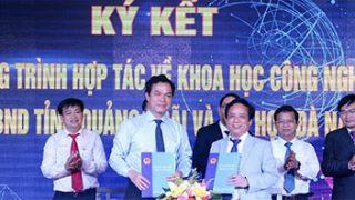 Quy hoạch phân khu xây dựng Đại học Đà Nẵng: Trung tâm giáo dục đào tạo, nghiên cứu đa ngành, đa lĩnh vực…